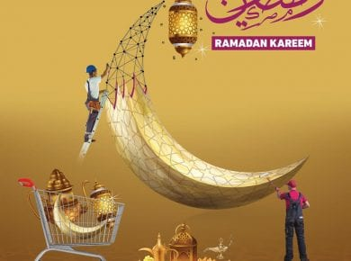 Ramadan offers in Saudi Arabia Ramez Hypermarket to 27 April