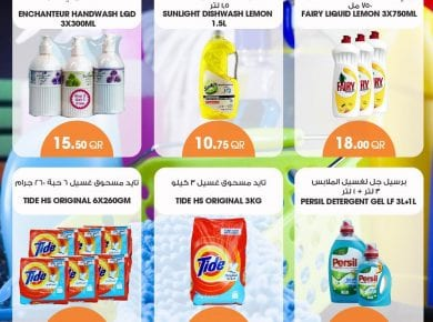 Ramadan's best prices at food palace Qatar till 6 May