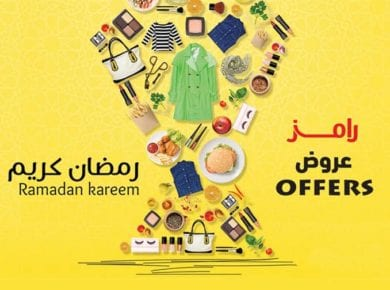 Ramez Oman weekend deals till 5 April