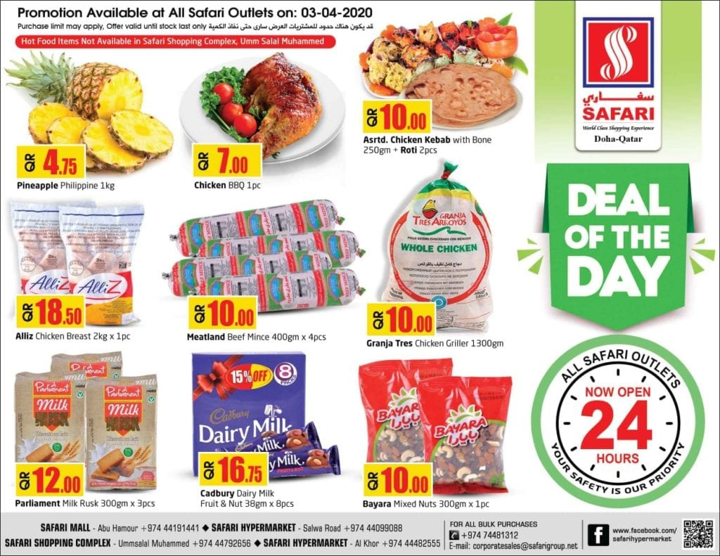 Safari Qatar offers on Friday 3 April