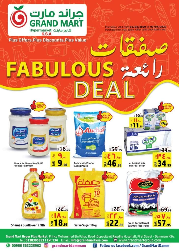 Saudi Grand Mart hypermarket offers from 1 to 7 April 2020