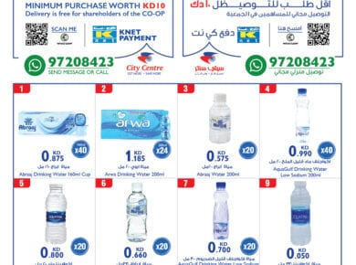 Save more with City center Ramadan offers in Kuwait