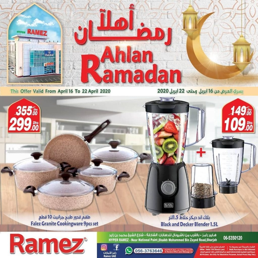 Sharjah Hyper Ramez offers to 22 April