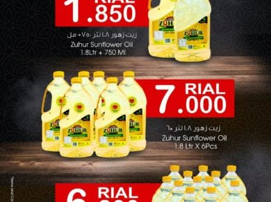 Smile Oman big offer to 7 April