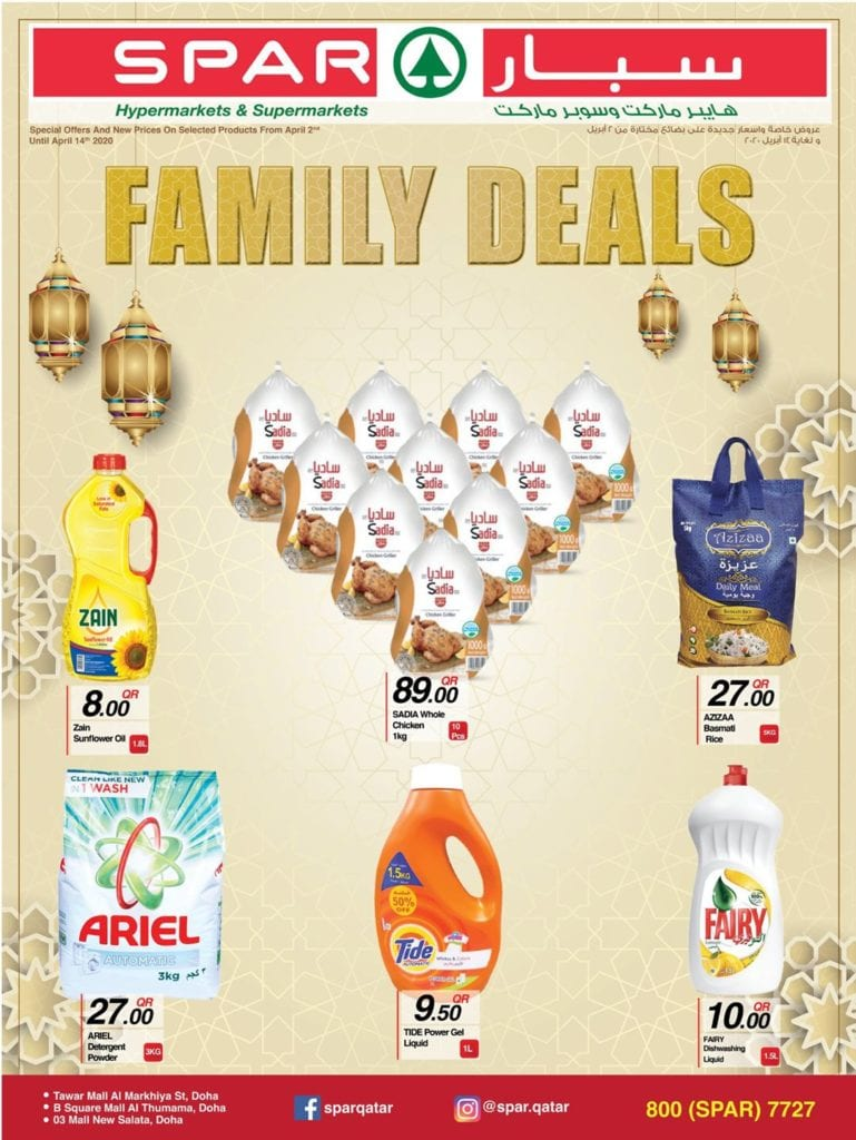 Special offers from Spar Qatar to 14 April