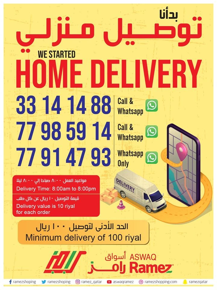 Unbelievable prices & FREE delivery at Ramez Qatar