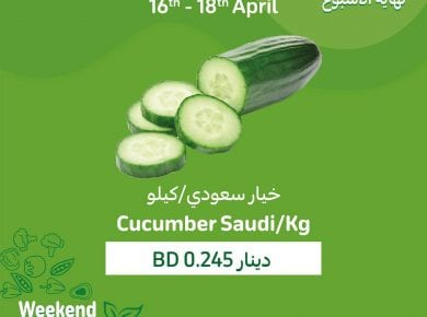Weekend deals at Carrefour Bahrain till 18 April
