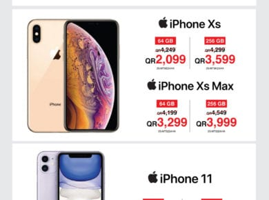 iPhone discounts at Jarir Qatar to 15 April