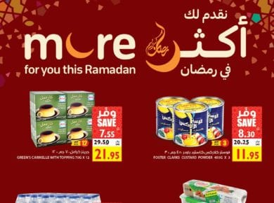 carrefour offer today saudi arabia