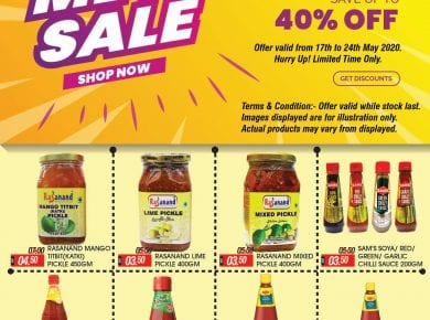 Al Adil Mega sale in UAE till 24 May