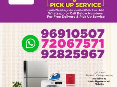 Appliances offers at Nesto Oman to 15 June