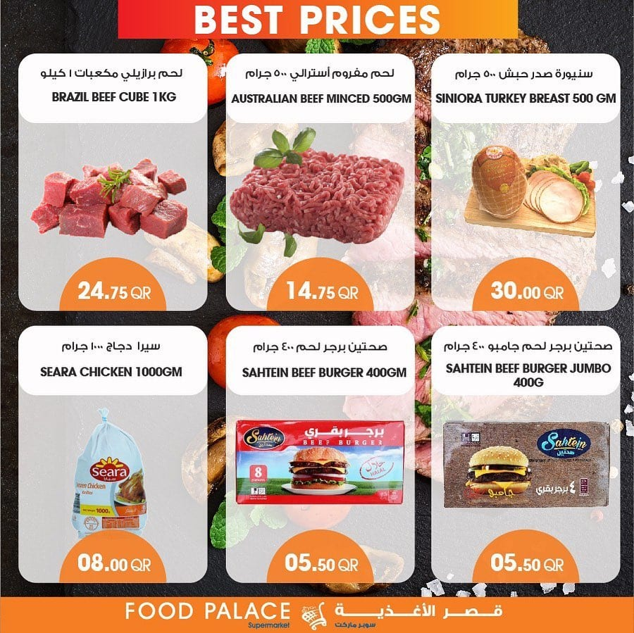 Best prices at Food palace Qatar till 20 May