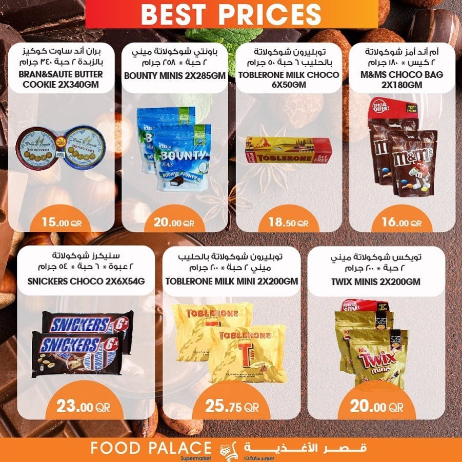 Best prices from Food palace Qatar till 3 June