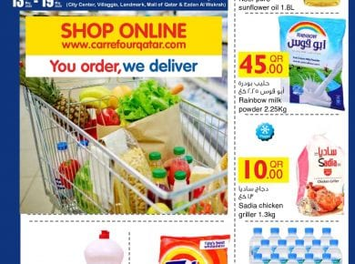 Carrefour Qatar weekend offers to 19 May