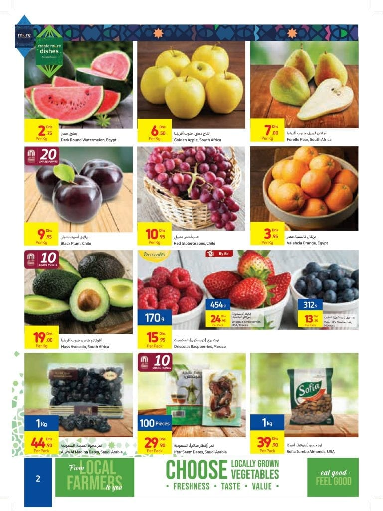 Carrefour UAE discounts till 9 May