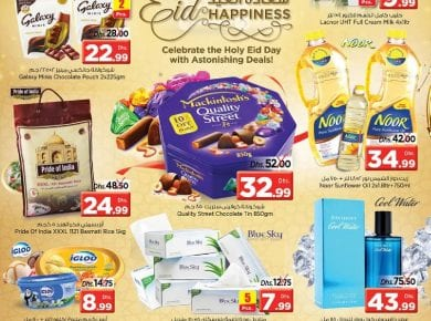 Eid happiness at Nesto hypermarket UAE till 27 May