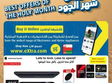 Extra Oman offers till 17 May