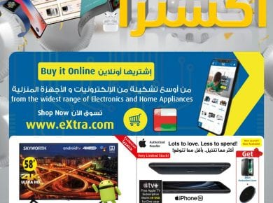 Extra Oman offers till 7 June