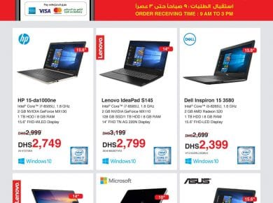 Great saving with Jarir UAE till 31 May