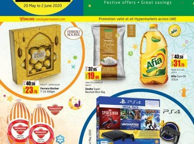 Lulu UAE discounts to 2 June | Eid Mubarak
