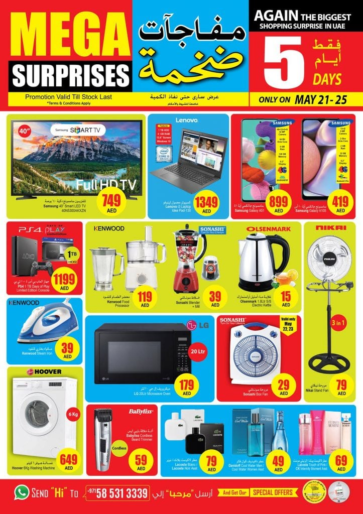 Mega surprises at Ansar mall UAE till 25 May
