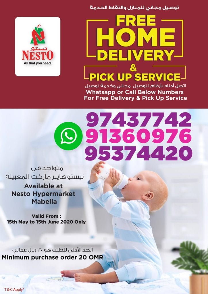 Nesto hypermarket Oman offers to 15 June | Free delivery