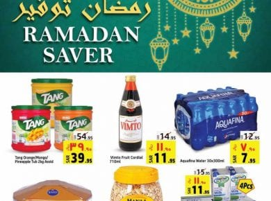 Plus offers at Grand mart Saudi Arabia to 12 May