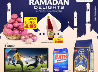 Ramadan Delights at Nesto Bahrain till 16 May
