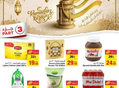 Ramadan Kareem offers at Emirates CO-OP till 14 May