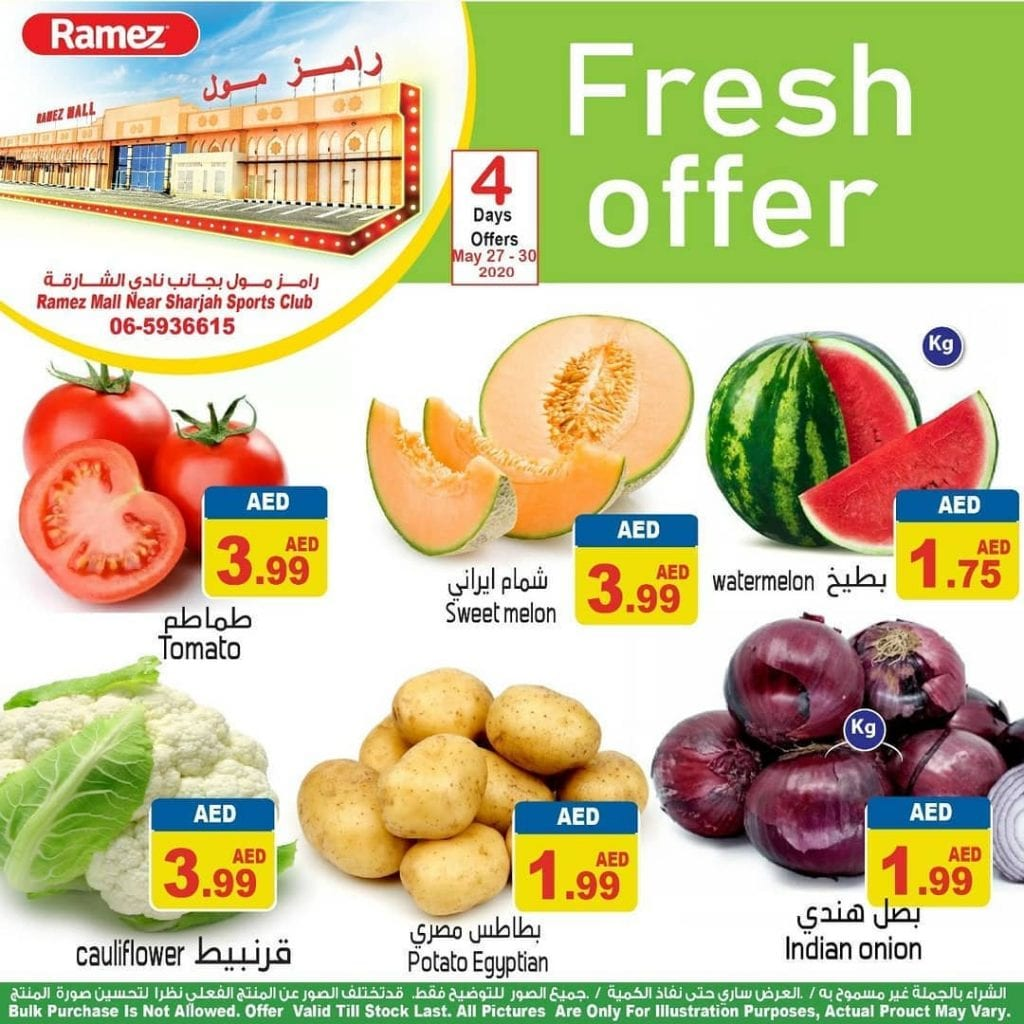 Ramez mall Sharjah fresh offers to 30 May