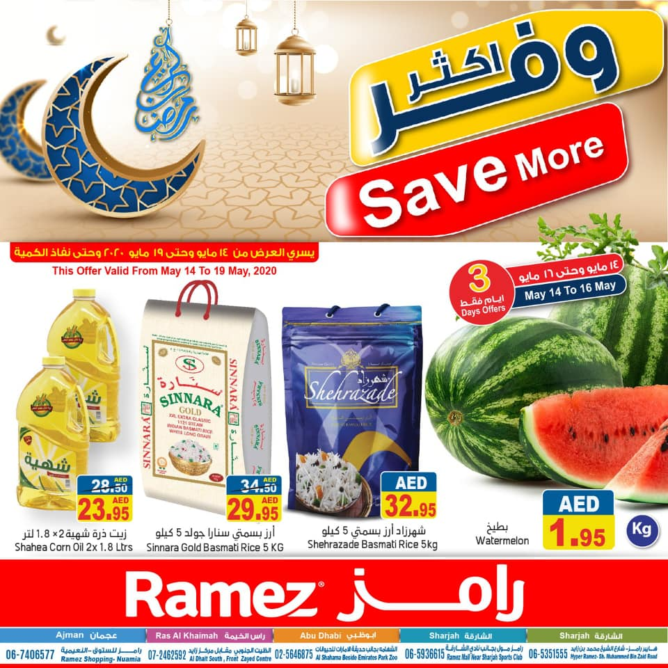 Save more with Ramez UAE till 19 May