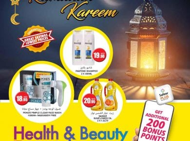 Special Ramadan offers at Safeer UAE till 13 May