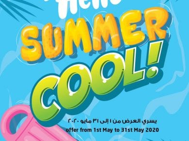 Summer cool offers at Lulu Bahrain till 31 May