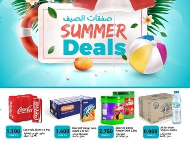 Summer deals at Sultan center Oman till 2 June