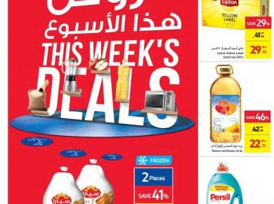 This week's deals at Carrefour UAE till 17 May