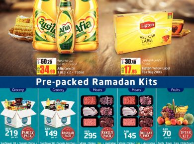 Value offers for the holy month from Lulu UAE till 19 May