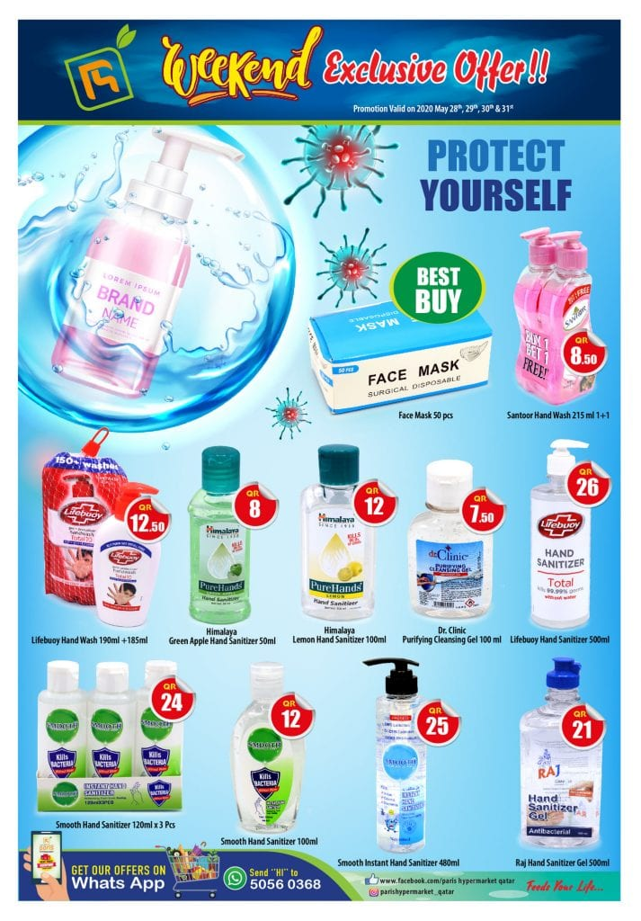Weekend exclusive offer at Paris hypermarket Qatar