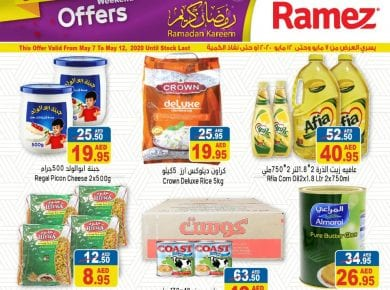 Weekend offers at Ramez UAE to 12 May