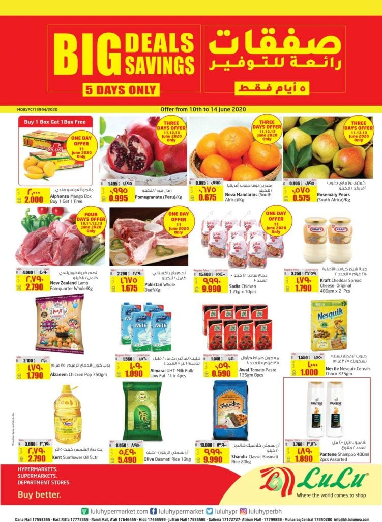 Big deals from Lulu Bahrain to 14 June