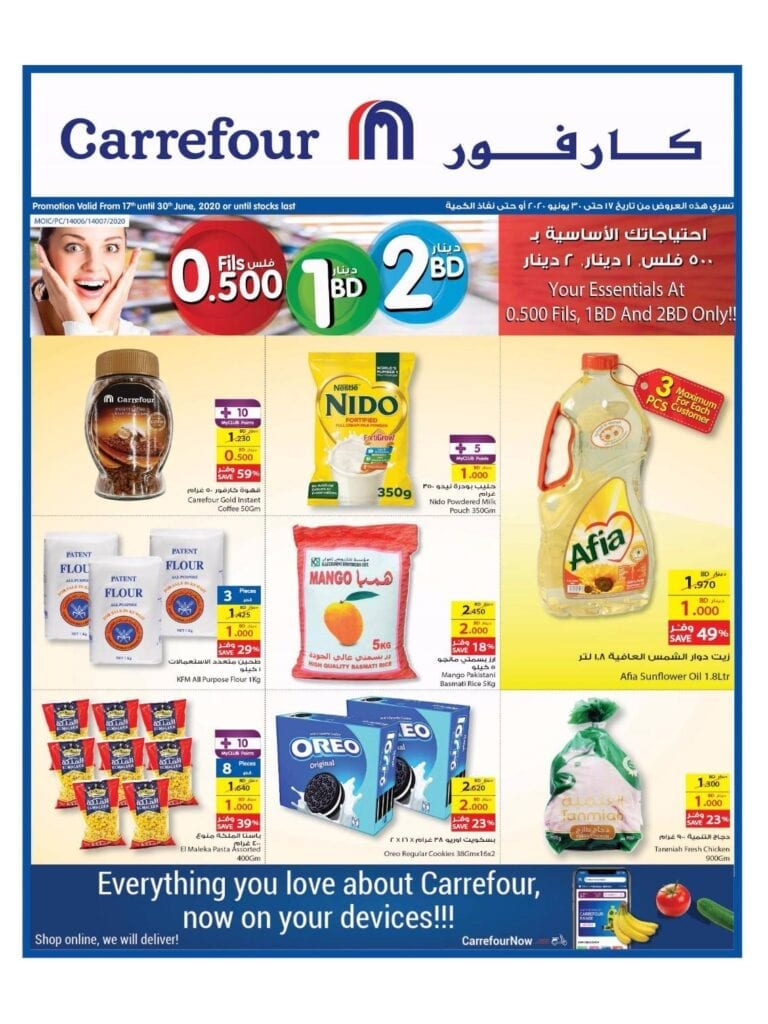 Carrefour Bahrain discounts to 30 June