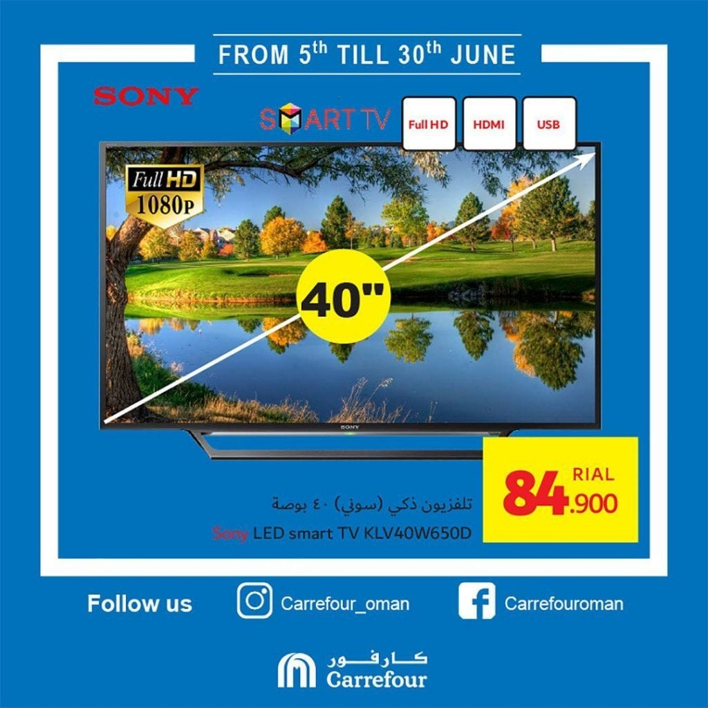 Carrefour Oman offers till 30 June