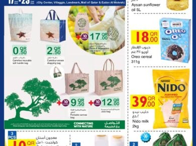 Carrefour Qatar weekend deals to 23 June