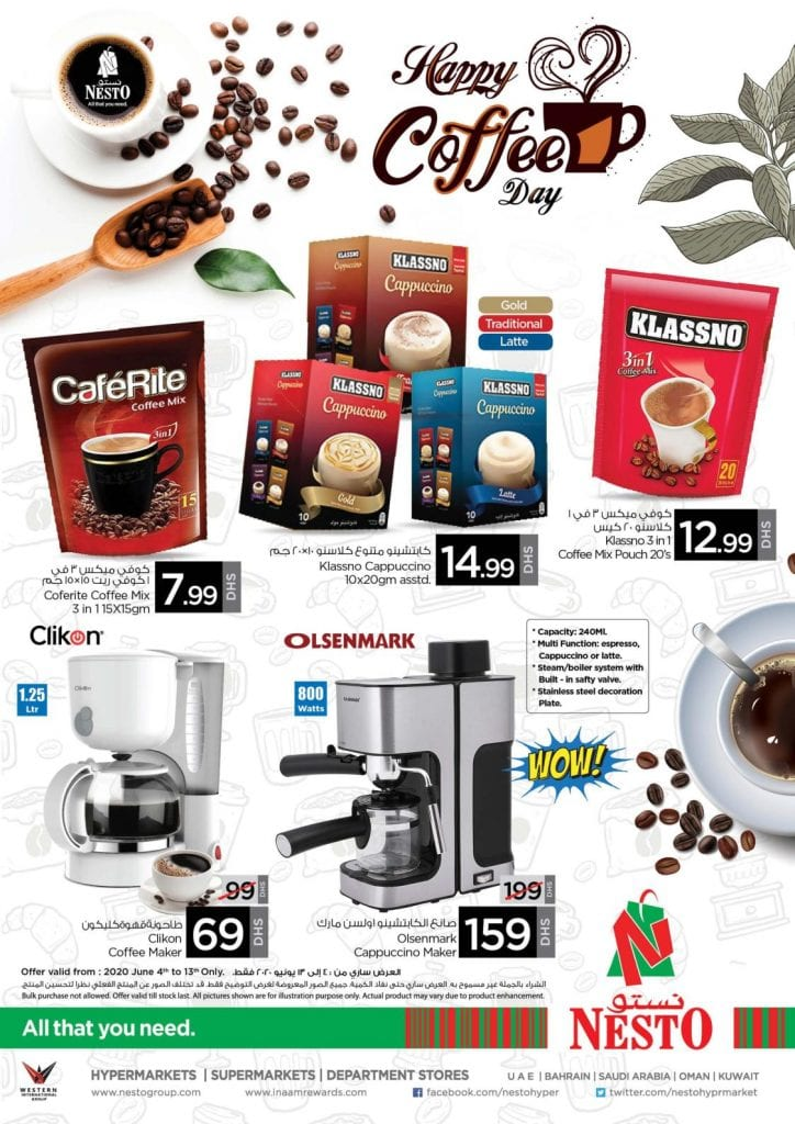 Coffee discounts at Nesto UAE till 13 June