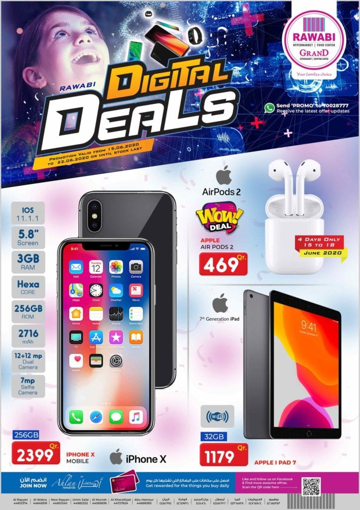 Digital deals at Rawabi Qatar till 22 June