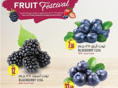 Fruit festival at Al Meera Qatar till 17 June