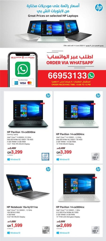 Great prices on selected Laptops at Jarir Qatar