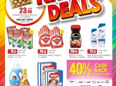 Lowest prices at Safeer UAE till 10 June