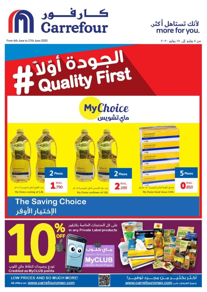 More for you from carrefour Oman to 17 June