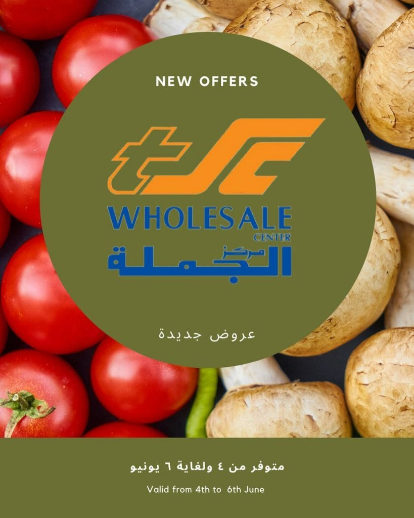 New offers from Sultan center Bahrain to 6 June