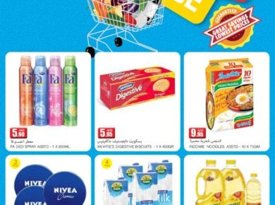 Safeer UAE discounts to 23 June